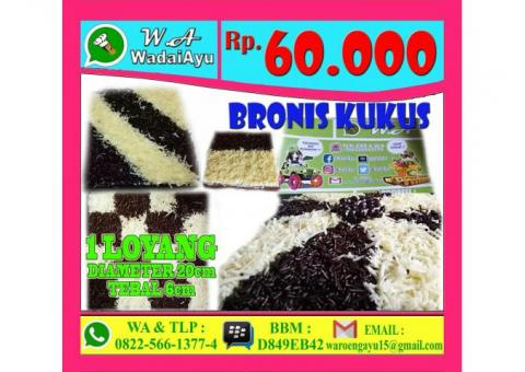 Brownies W.A (WadaiAyu)